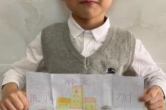 1C蘇俊豪
